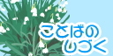 shidzuku_banner.jpg