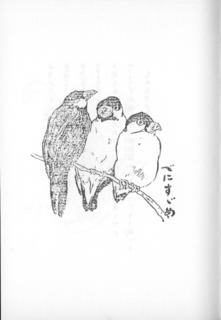150619-竹下夢二「コドモノスケッチ帖 べにすずめ」07.png