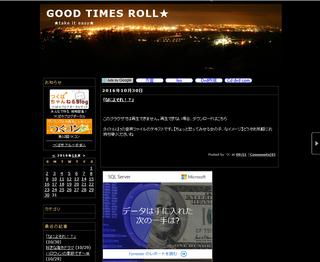 コピーブログ記事−0.png