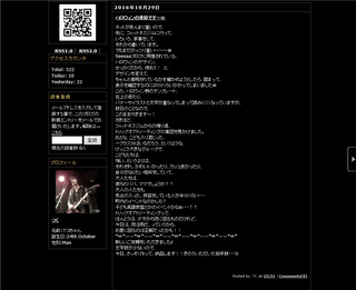 コピーブログ記事−1.png