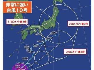 台風10号進路.jpg