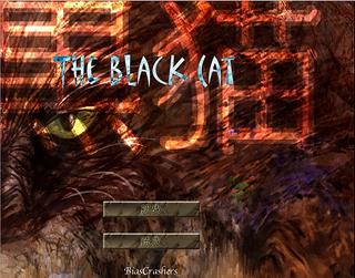 黒猫Large.png