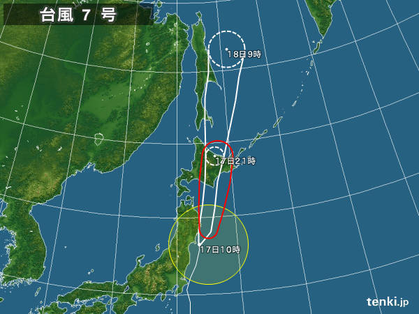 typhoon_1607_2016-08-17-10-00-00-large.jpg